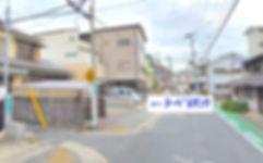Google-Map_edited_edited.jpg