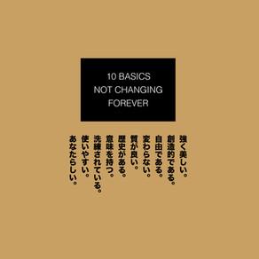 10 BASICS NOT CHANGING FOREVER