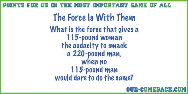 Force?