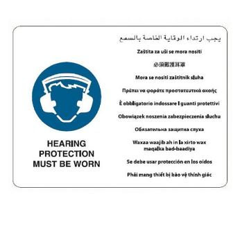 Multilingual Sign - Hearing Protection Must Be Worn (Metal) H450mm x W600mm