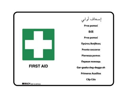 Multilingual Sign - First Aid (Metal) H450mm x W600mm