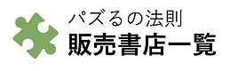 スクリーンショット 2019-11-02 1.13.49.png