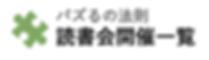 スクリーンショット 2019-11-02 0.58.49.png