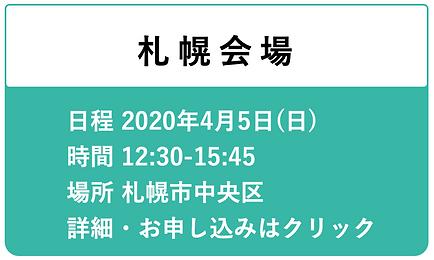スクリーンショット 2020-01-18 15.19.34.png