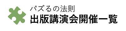 スクリーンショット 2019-10-29 17.39.35.png