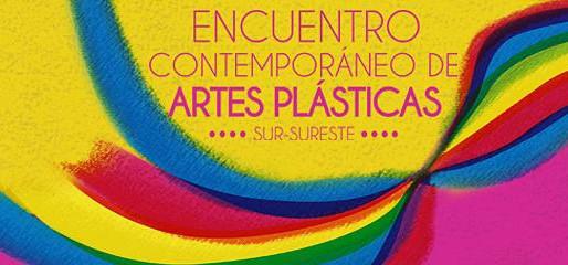 Encuentro Contemporáneo de Artes Plásticas Sur-Sureste 2013