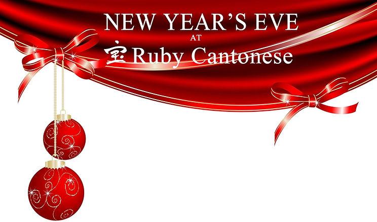Ruby Cantonese Stourbridge