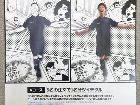 2016 秋 GAVIC Cup が開催!賞金の額がハンパない!!