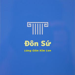 logo-đôn-sứ.jpg