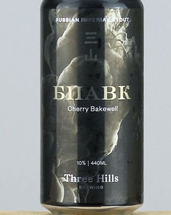 THREE HILLS - BPAVK CHERRY BAKEWELL IMPY STOUT