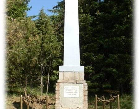 Обелиск землякам, погибшим во время Гражданской войны в д.Уйвай.  22 сентября 2017 года Обелиск земл
