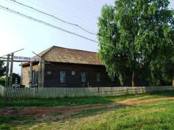 Музей истории Сибирского тракта