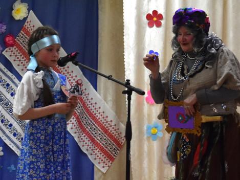 Центр русской культуры «Рябинушка»