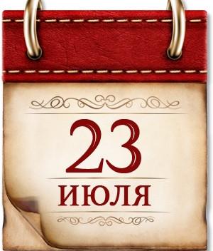 Памятная дата военной истории России В этот день в 1240 году шведы были разгромлены русским войском