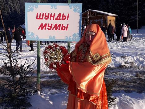 Шунды Мумы