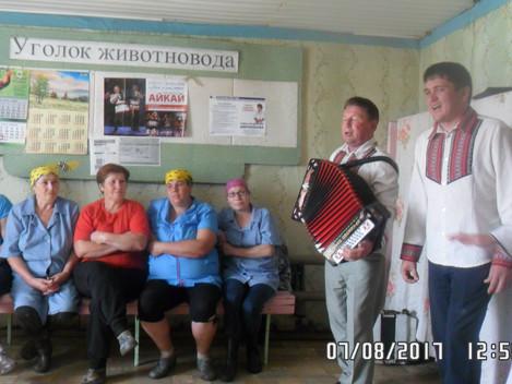 И вновь в гостях у животноводов 23 августа отдел нестационарного обслуживания населения Центра культ