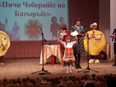 «Пичи Чеберайёс но Батыръёс»  27 октября Центр культуры и туризма «Сибирский тракт» совместно с Райо
