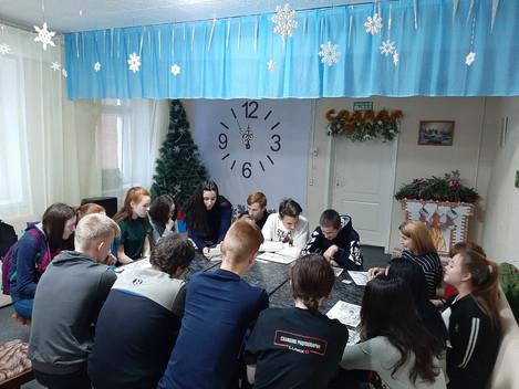 """17 декабря сотрудники Центра """"Сибирский тракт"""" в зале """"Зарни Шунды"""" провели игру"""