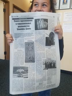 newspaper KSTATI