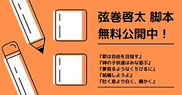 rectangle_large_type_2_aba6aa95e54ca6f80