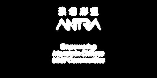 antra_website_banner_slogan_logo.png