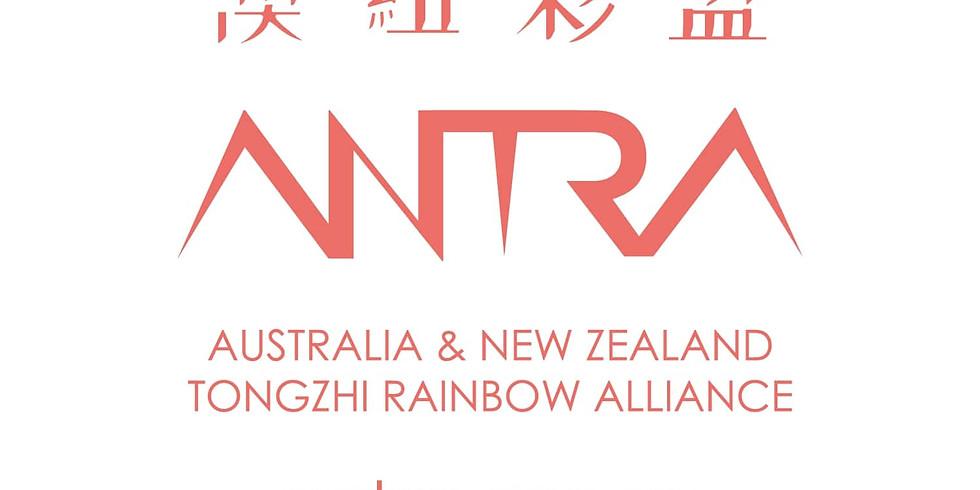 澳紐彩盟 ANTRA 英語學習班 (台灣組) 周六班 English Corner for Taiwanese Sat Class