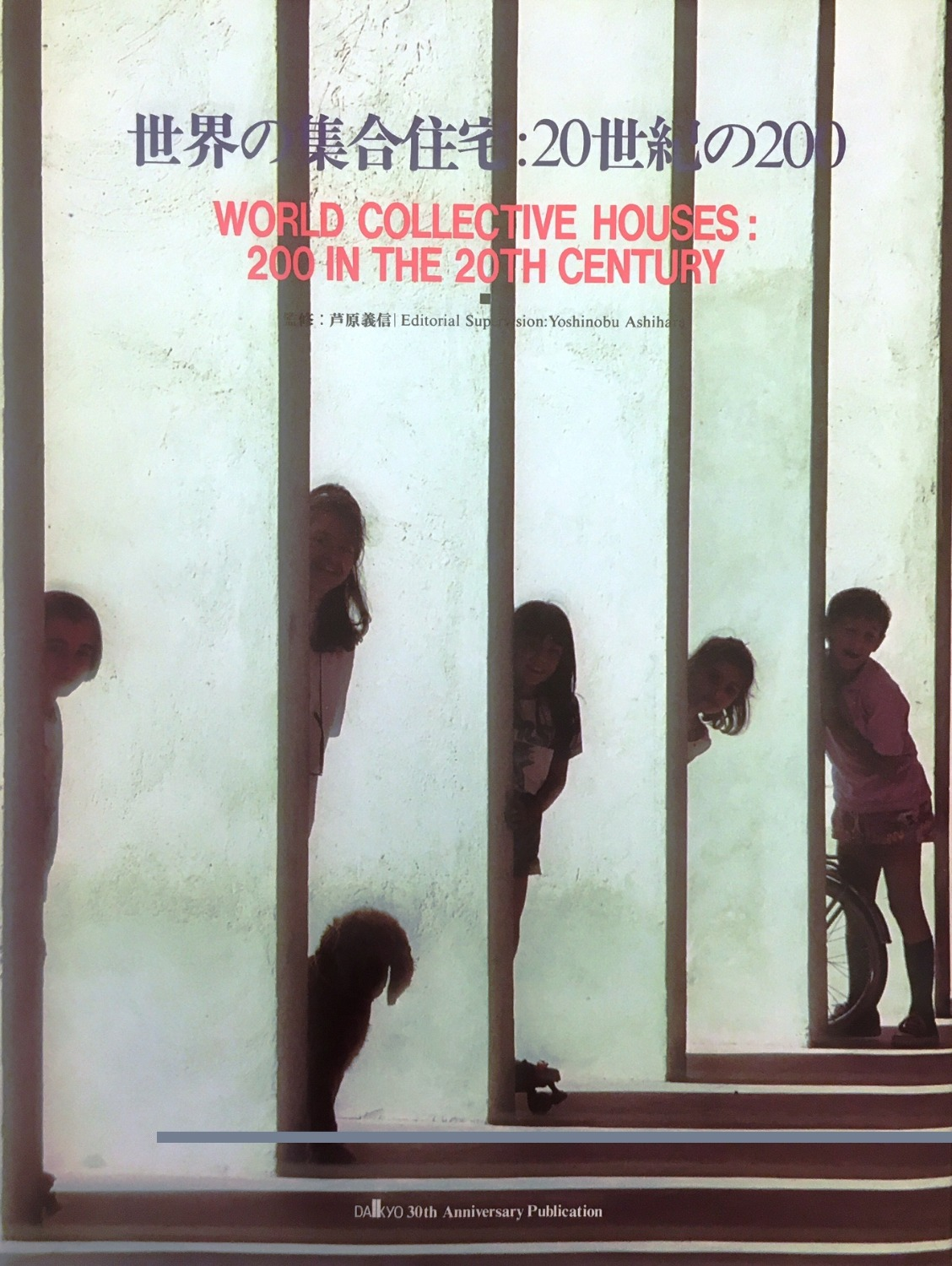 World Collective Houses