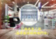 工商產業_工作區域 1.png