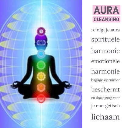 aura cleansing roll- on