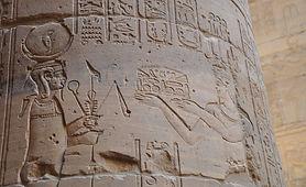hieroglyphs-4278024_1920.jpg