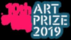 GW-Art-Prize-logo-2019-TYPE2.png
