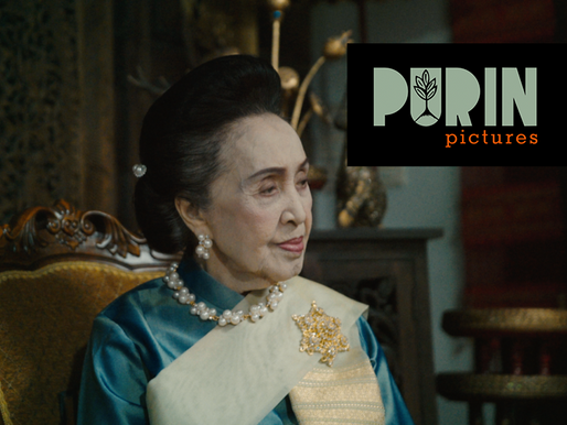 PURIN PICTURES support our post-production!
