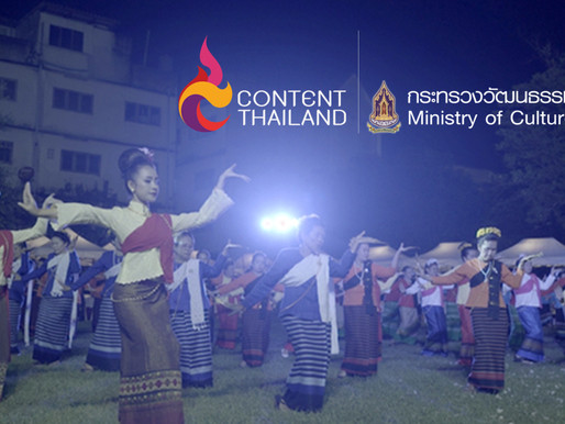 Ministry of Culture, Thailand fund our documentary, The Lost Princess.