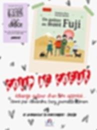 Coup de coeur Fuji.png