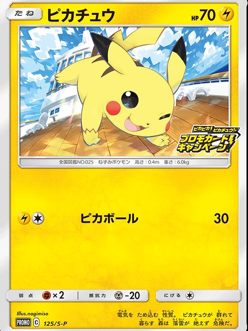 Pika Pika Pikachu  125