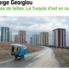 georgiou.jpg