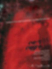 stenopedies2009.jpg