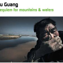Lu Guang.jpg