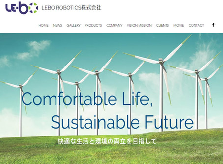 ホームページ開設しました-LEBO ROBOTICS