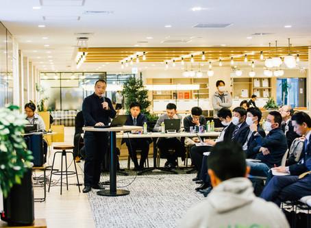 三井住友海上キャピタル主催「第21回 LUNCH PITCH」に登壇いたしました!