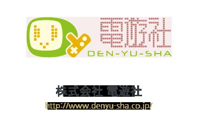 DenYuSha