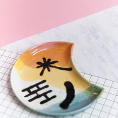 ceramicas febrero 2018_55.jpg