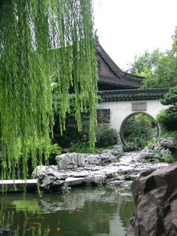 גני יו, שנגחאי, סין