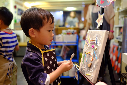 Kids in ART|當代幼兒藝術課程4堂 (逢星期一) 2:00~3:30pm