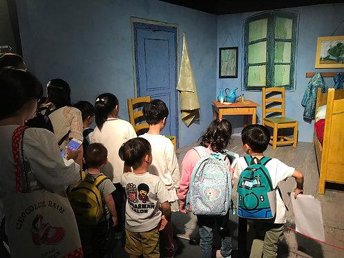 Kids in Art Appreciation  藝術探索工作坊