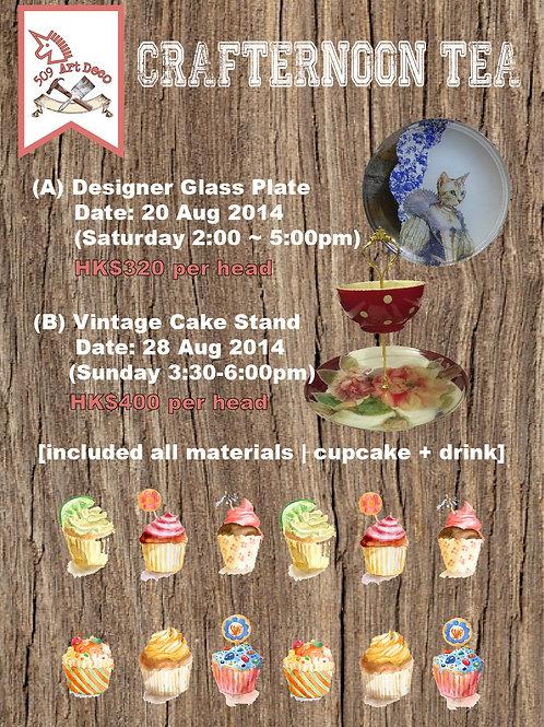 Crafternoon 28 Aug | Sunday (2:00~5:00pm)