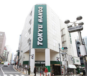 DIY Craft stores in Tokyo
