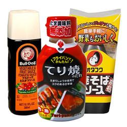 Teriyaki, yakisoba, tonkatsu...