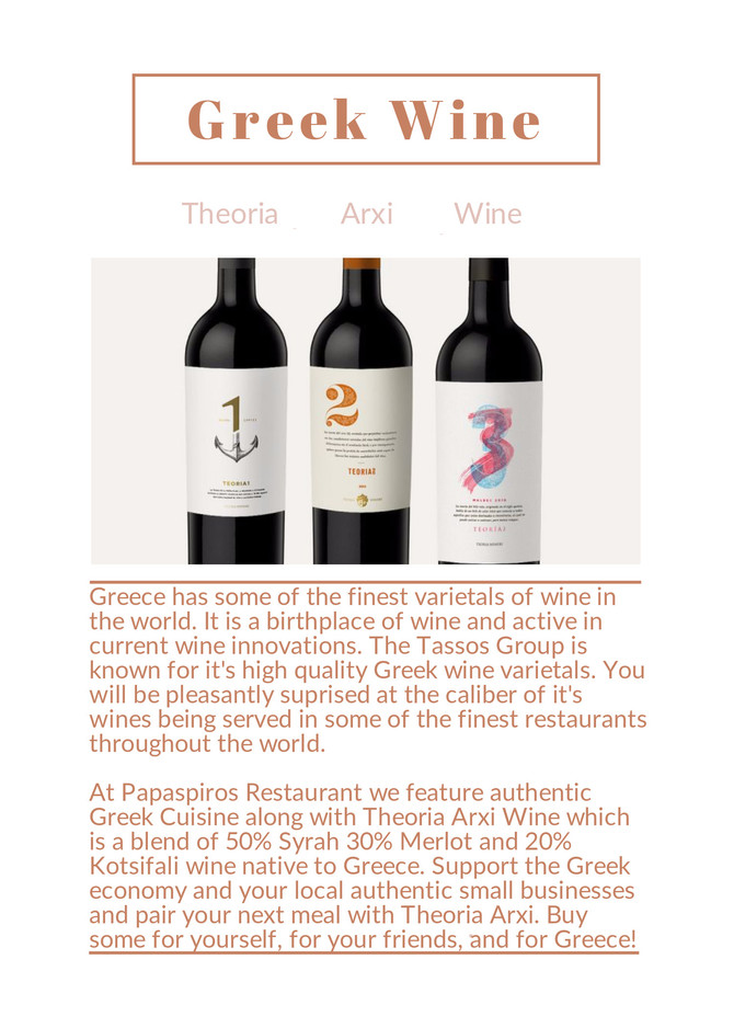 Try a Theoria Arxi Greek Wine this Evening. Pairs Well with a Lamb Chop Dinner or Sliced Lamb in Lem