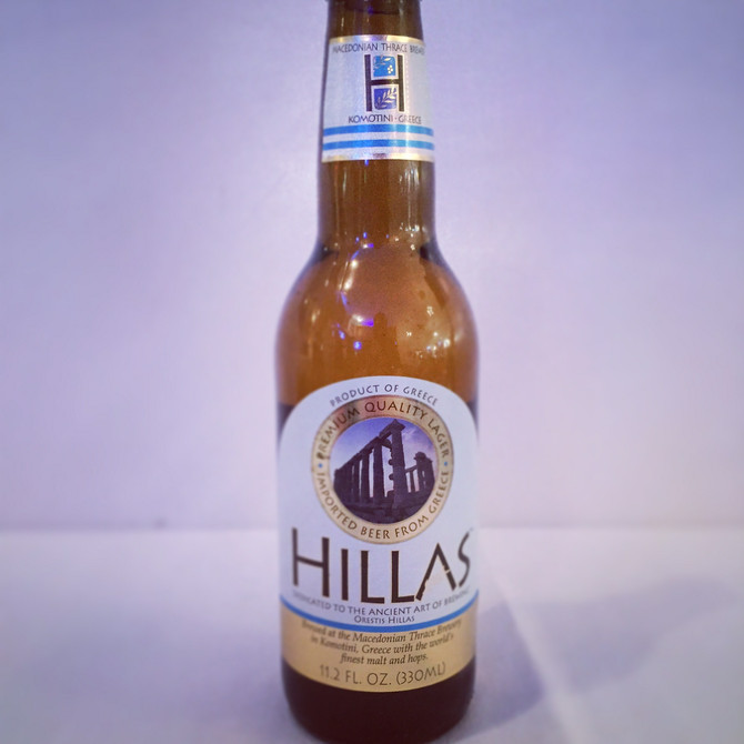 Enjoy a Hillas With The World Series!
